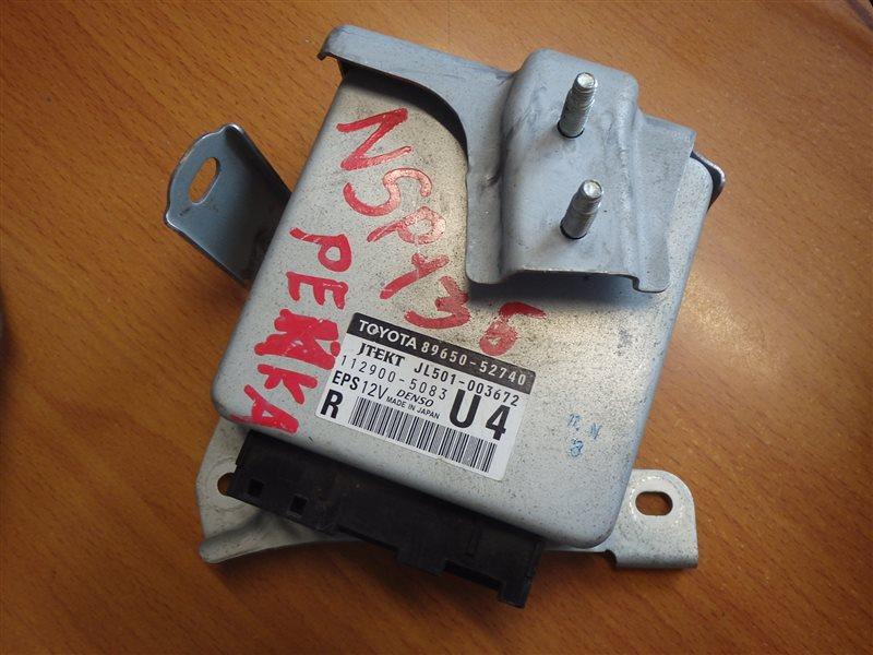 Блок управления рулевой рейкой Toyota Vitz NSP135 1NR-FE 2011