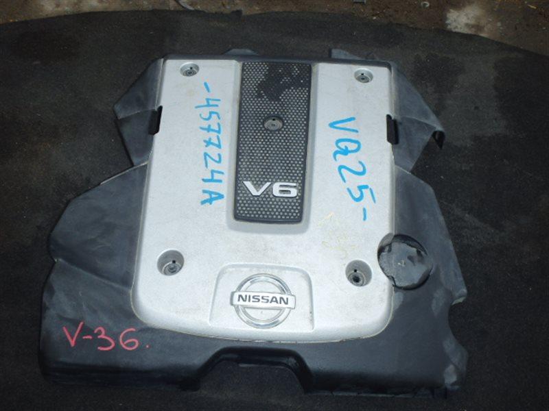Крышка двигателя пластик Nissan Skyline V36 VQ25HR 2009
