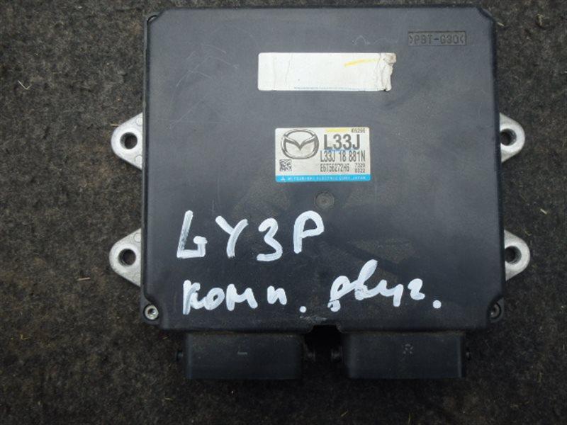 Блок efi Mazda Mpv LY3P L3-VDT 2007