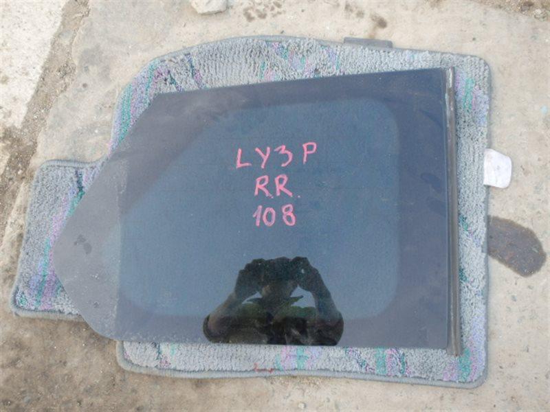Стекло собачника Mazda Mpv LY3P L3-VDT 2007 правое