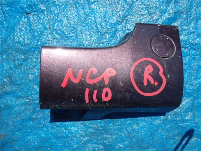 Накладка на крыло Toyota Ist NCP110 1NZ-FE 2008 передняя правая нижняя