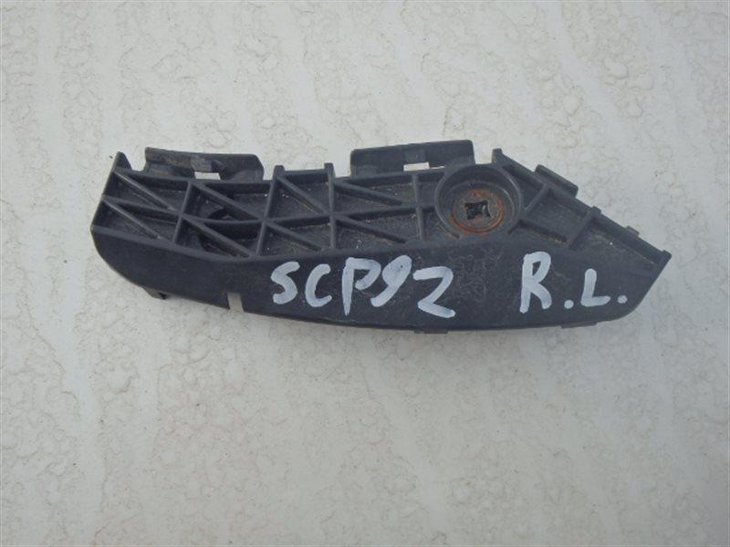 Крепление бампера с крыла Toyota Belta SCP92 2SZ-FE 206 заднее левое