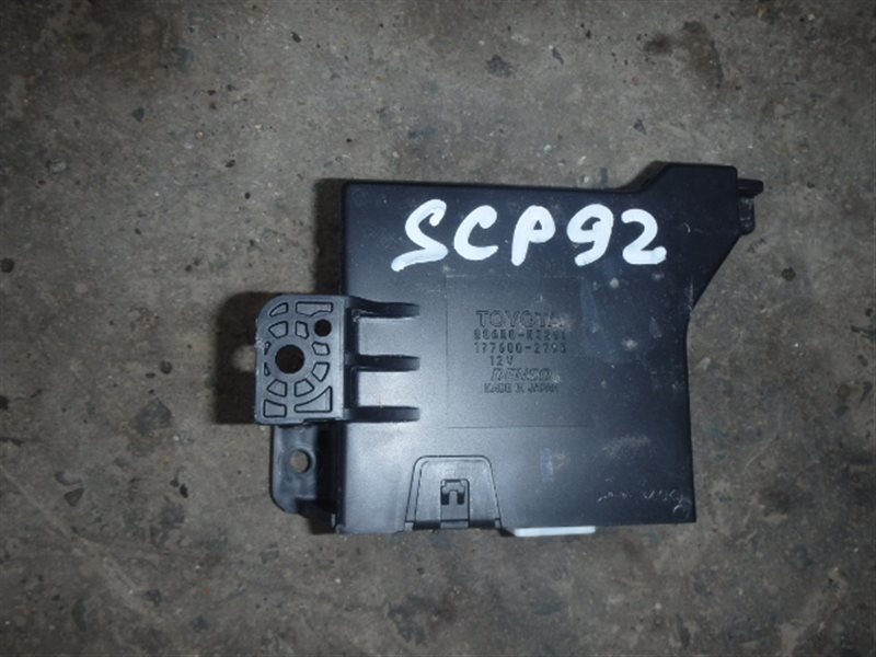 Блок управления кондиционером Toyota Belta SCP92 2SZ-FE 206