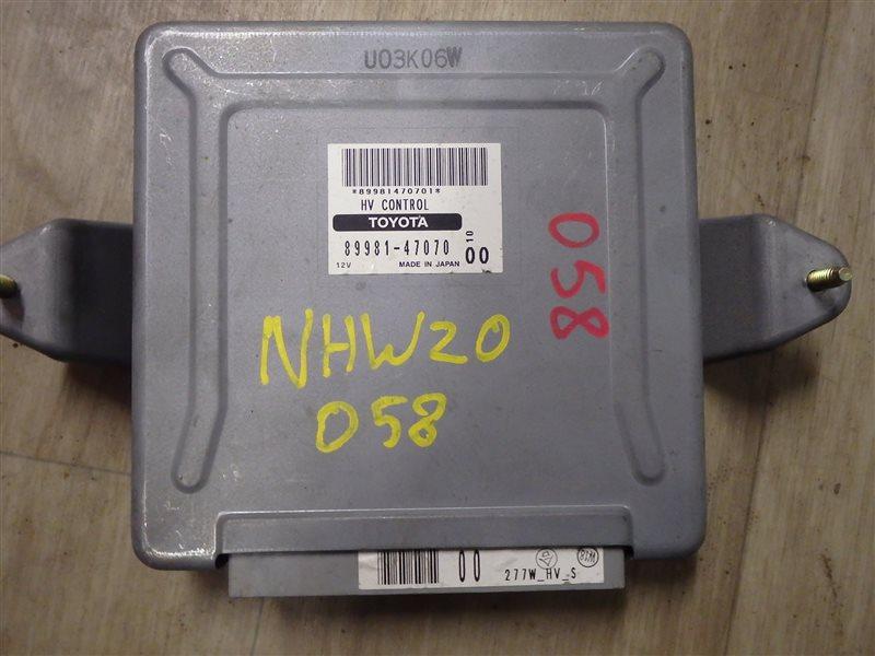 Блок управления инвертором Toyota Prius NHW20 1NZ-FXE 2003