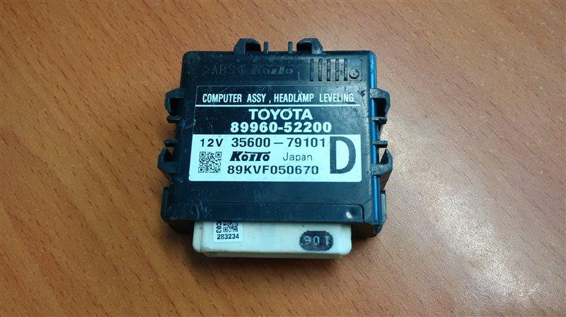 Блок управления светом Toyota Vitz SCP90 2SZ-FE