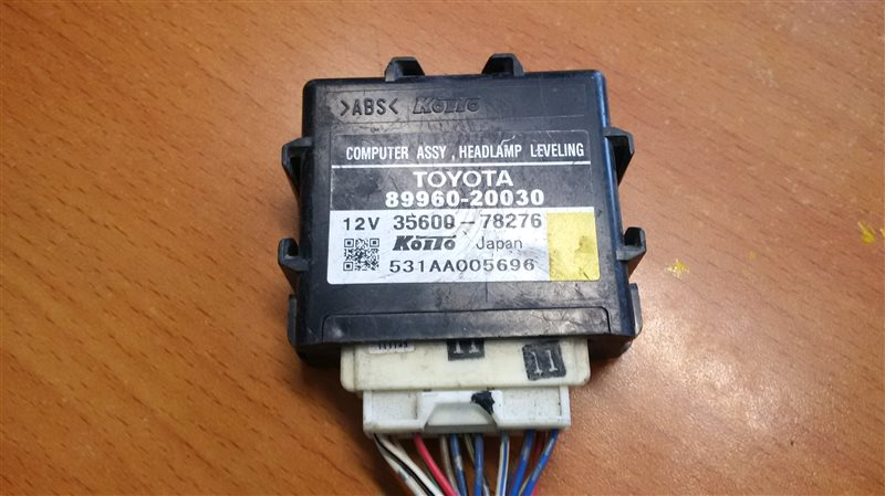 Блок управления светом Toyota Allion ZZT240 1ZZ-FE