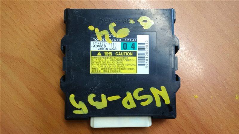 Блок управления 4wd Toyota Vitz NSP135 1NR-FE