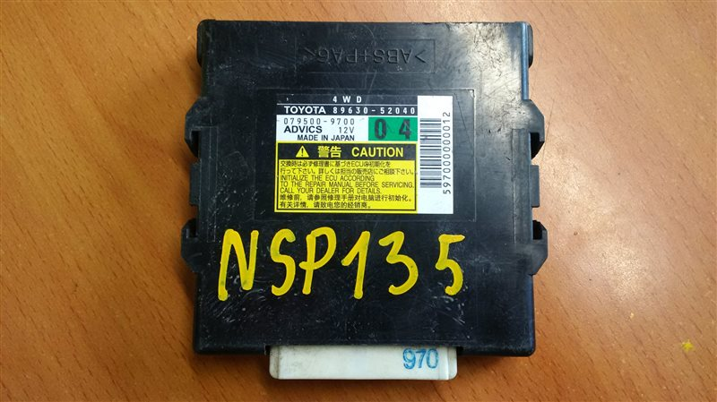 Блок управления 4wd Toyota Vitz NSP135 1NR-FE 2011