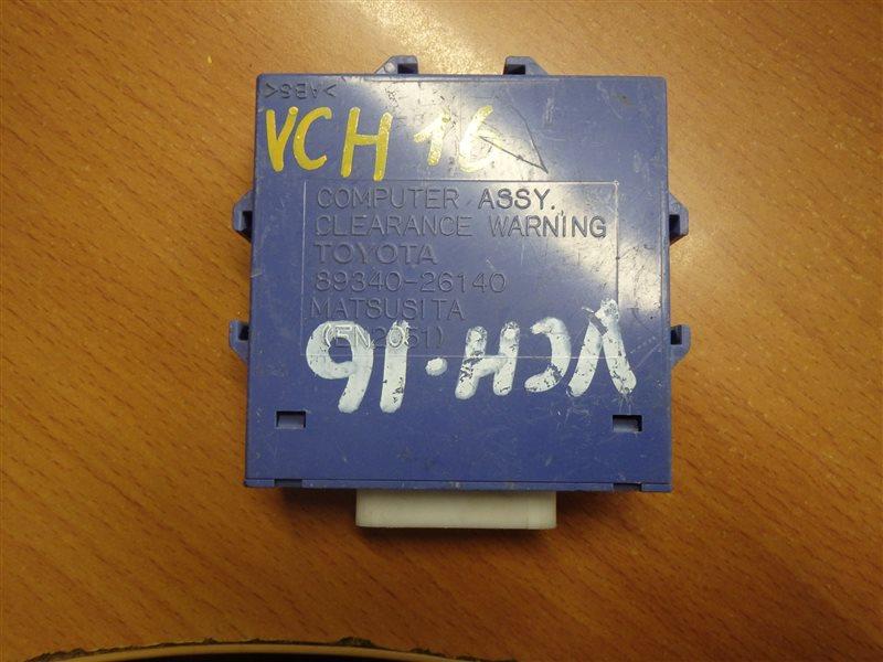 Блок управления Toyota Grand Hiace VCH16 5VZFE