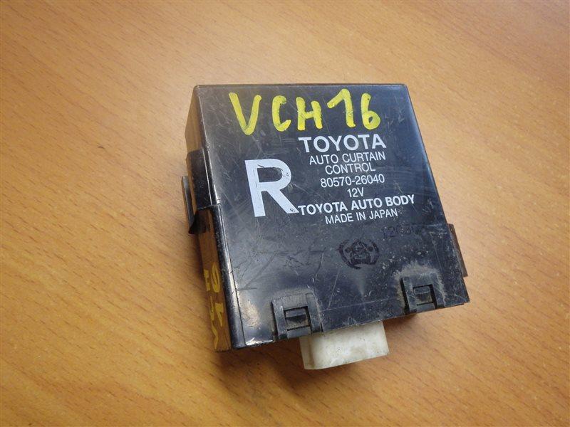 Блок управления Toyota Grand Hiace VCH16 5VZ-FE