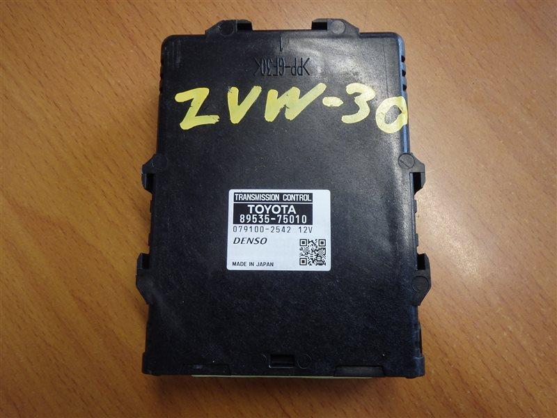 Блок управления акпп Toyota Prius ZVW30 2ZR-FXE 2010