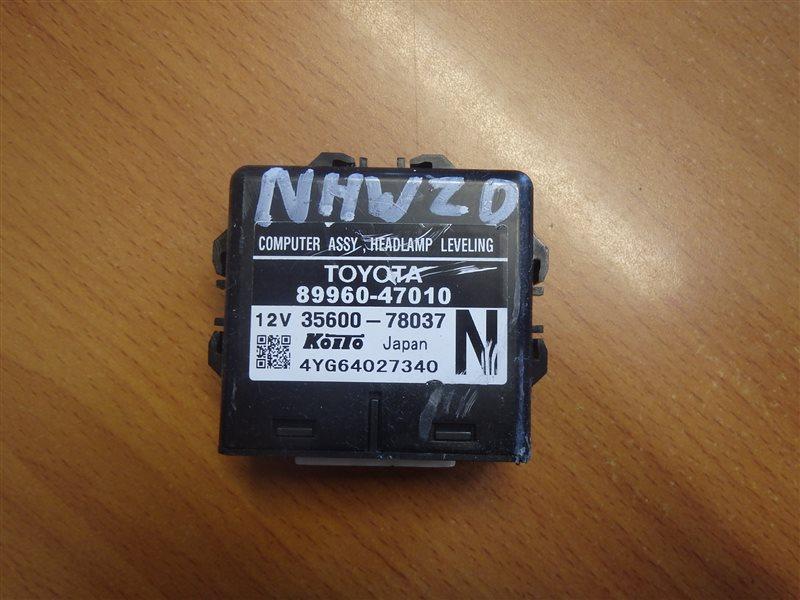 Блок управления светом Toyota Prius NHW20 1NZ-FXE 2004