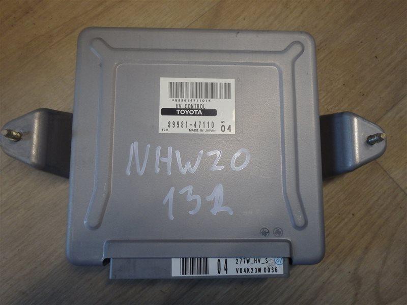 Блок управления инвертором Toyota Prius NHW20 1NZ-FXE 2004