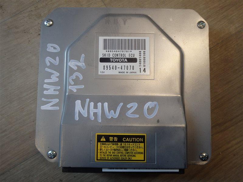 Блок управления abs Toyota Prius NHW20 1NZ-FXE 2004