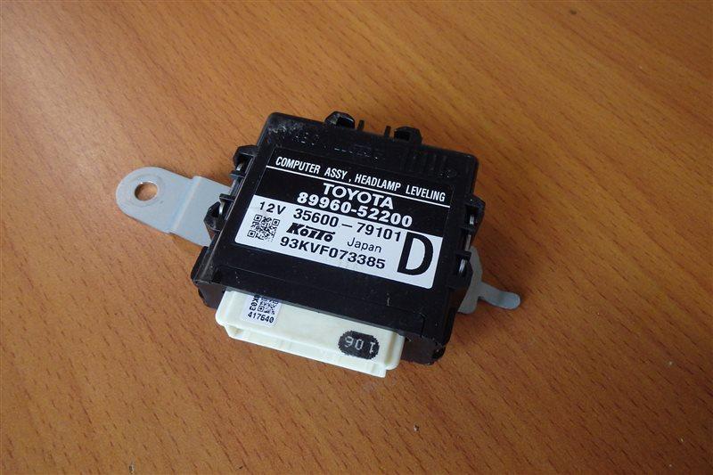 Блок управления светом Toyota Vitz KSP90 1KR-FE 2009