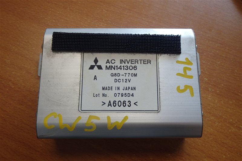Блок управления Mitsubishi Outlander CW5W 4B12 2005