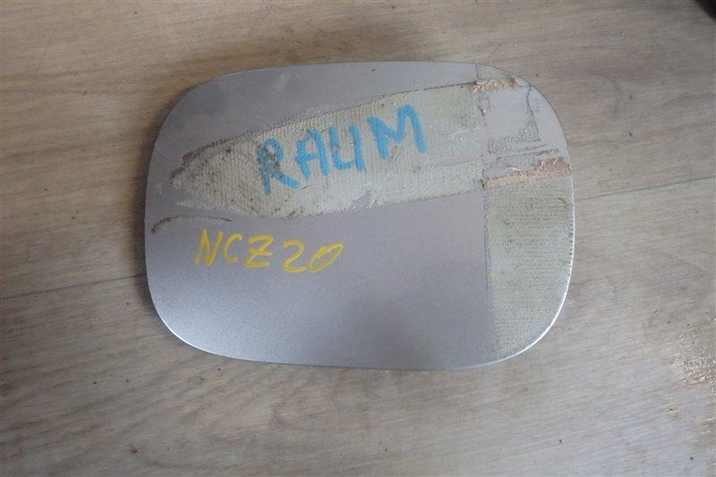 Лючок бензобака Toyota Raum NCZ20 1NZ-FE