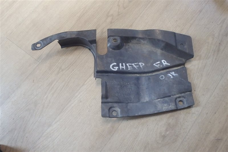 Защита двс Mazda Atenza GHEFP LF-VE 2010 правая