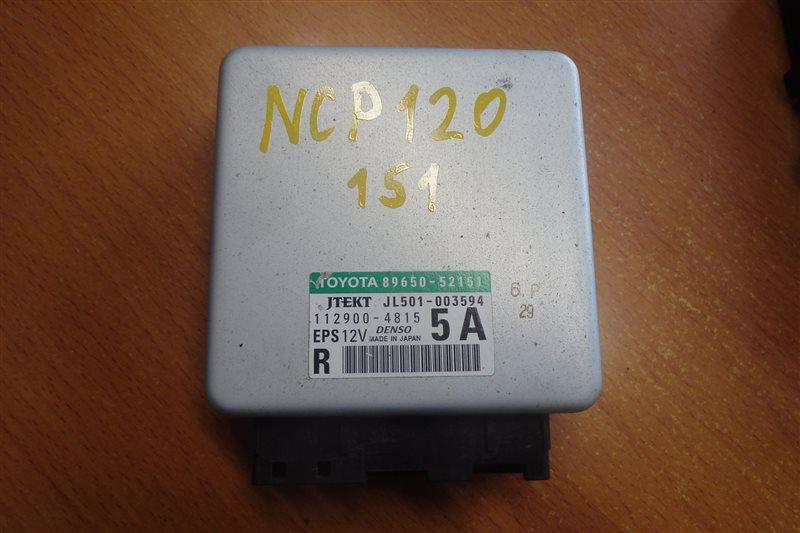 Блок управления рулевой рейкой Toyota Ractis NCP120 1NZ-FE 2010