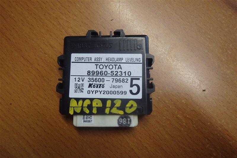 Блок управления светом Toyota Ractis NCP120 1NZ-FE 2010