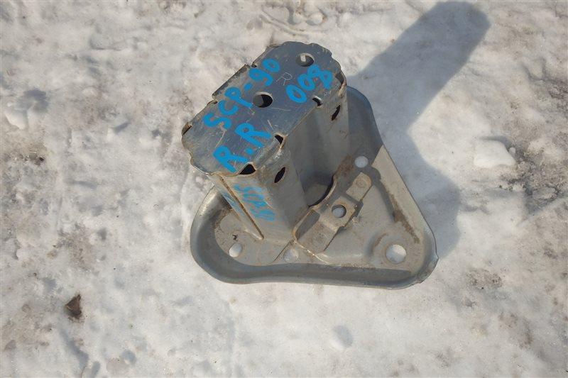 Стакан жесткости Toyota Vitz SCP90 2SZ-FE задний правый
