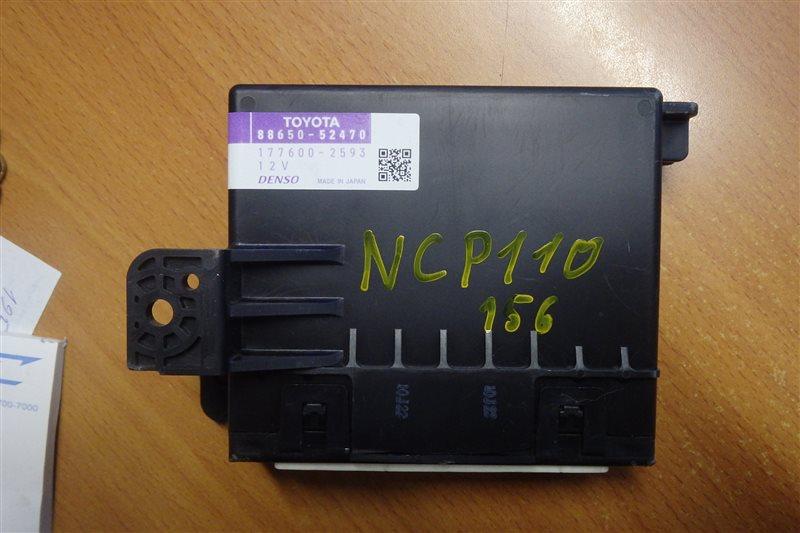 Блок управления кондиционером Toyota Ist NCP110 1NZ-FE 2007