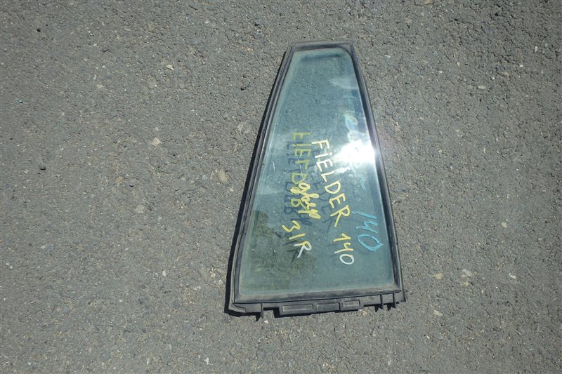 Стекло двери Toyota Corolla Fielder NZE141 1NZ-FE заднее правое