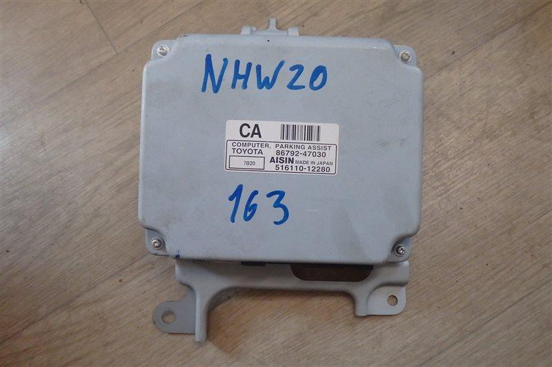 Блок управления парковкой Toyota Prius NHW20 1NZ-FXE 2007