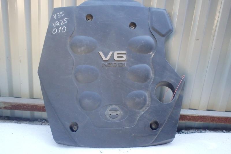 Крышка двигателя пластик Nissan Skyline V35 VQ25DD 2003