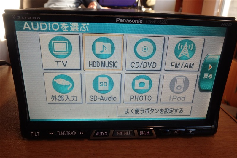 Магнитофон Panasonic Strada CN-HDS625D