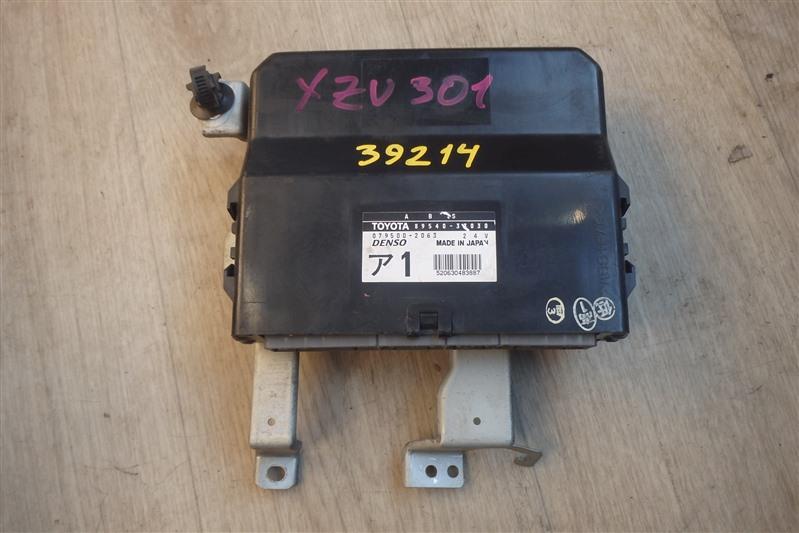 Блок управления abs Toyota Dyna XZU301 S05D