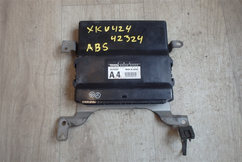 Блок управления abs Hino Dutro XKU424 N04C-TE 2006