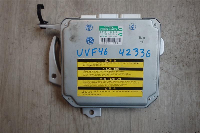 Блок управления рулевой рейкой Lexus Ls600Hl UVF46 2UR-FSE 2011