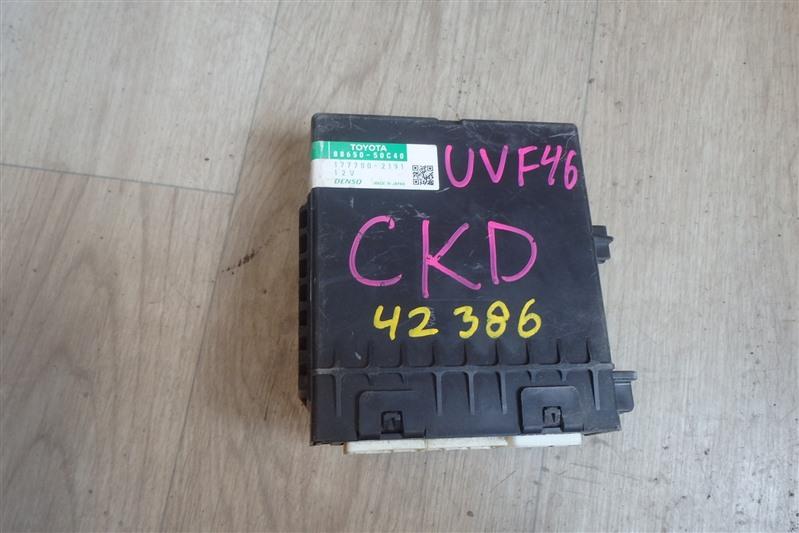 Блок управления кондиционером Lexus Ls600Hl UVF46 2UR-FSE 2011
