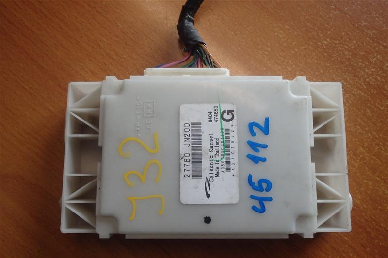 Блок управления Nissan Teana J32 VQ25DE 2010