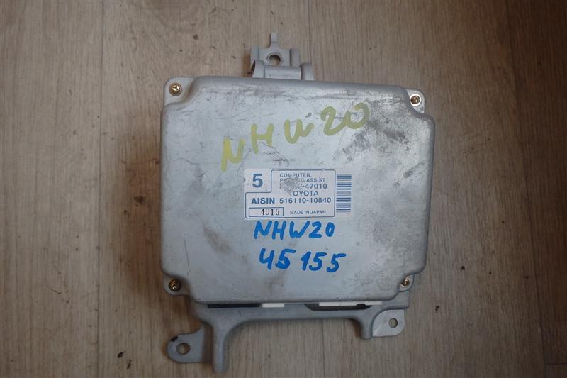 Блок управления парковкой Toyota Prius NHW20 1NZ-FXE