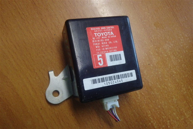 Блок управления Toyota Prius NHW20 1NZ-FXE