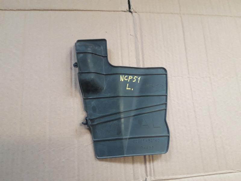 Дефлектор радиатора Toyota Succeed NCP51 1NZ-FE передний левый