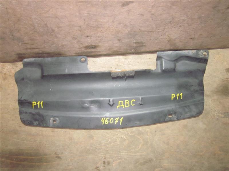 Защита двс Nissan Primera P11 QG18DE