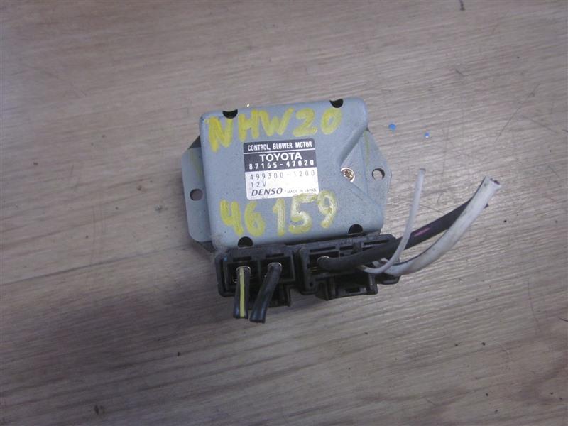 Реостат Toyota Prius NHW20 1NZ-FXE