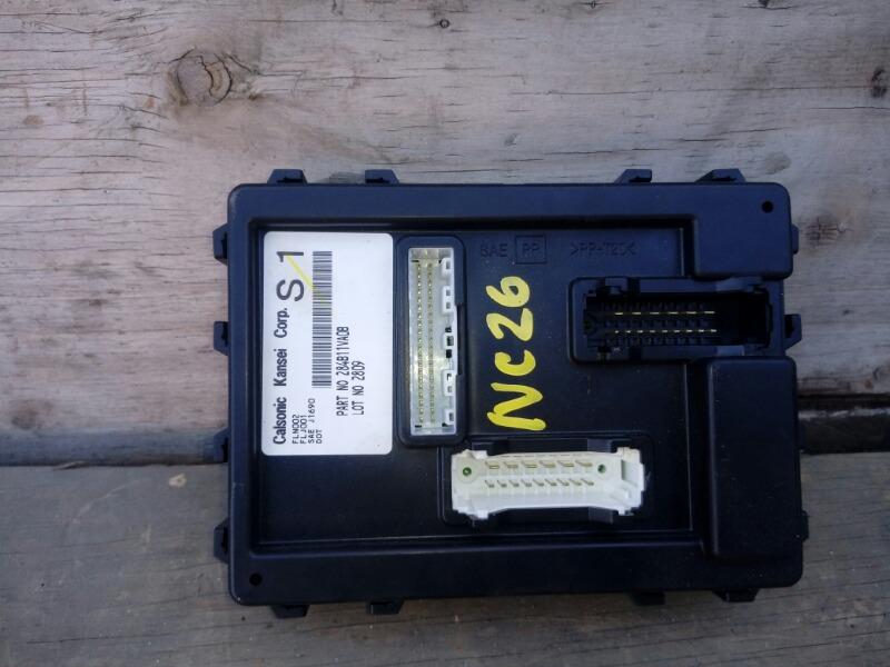 Блок управления Nissan Serena NC26 MR20DD 2012