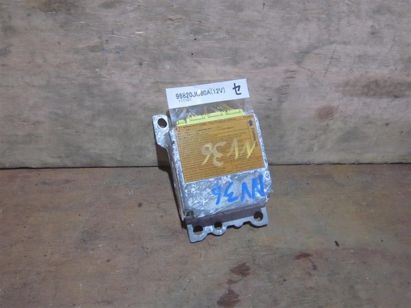 Блок srs Nissan Skyline NV36 VQ25HR 2011