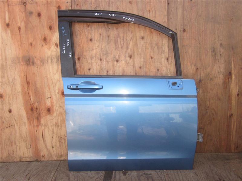 Дверь Honda Step Wagon RK1 R20A 2010 передняя правая