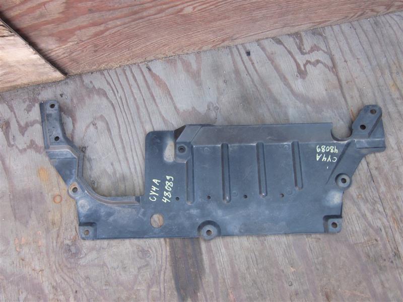 Защита двс Mitsubishi Galant Fortis CY4A 4B11 2012 задняя
