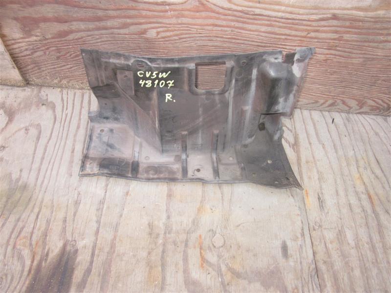 Защита двс Mitsubishi Delica D5 CV5W 4B12 2007 правая