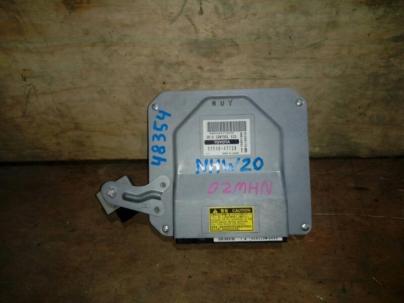 Блок управления abs Toyota Prius NHW20 1NZ-FXE 2008