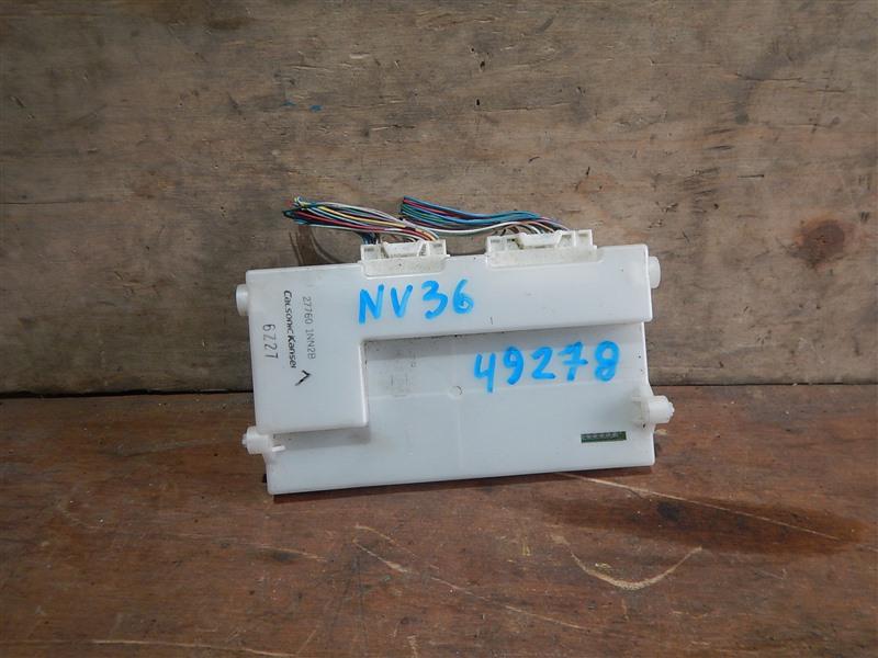 Блок управления Nissan Skyline NV36 VQ25HR 2011