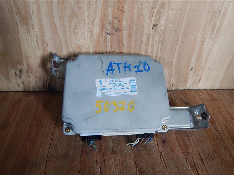 Блок управления парковкой Toyota Alphard ATH10 2AZ-FXE 2003
