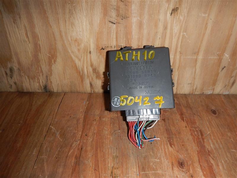Блок управления светом Toyota Alphard ATH10 2AZ-FXE 2003