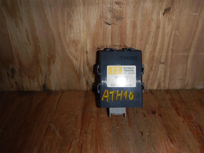 Блок управления Toyota Alphard ATH10 2AZ-FXE 2003